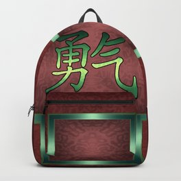 """""""Courage"""" Chinese Calligraphy on Celtic Cross Backpack"""