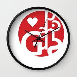 Love Graphics Wall Clock