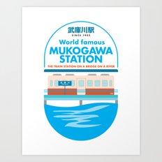 Mukogawa Station Art Print