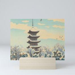 Kotozuka Eiichi Eight Kyoto Snow Scenes Toji Tempe Five Storey Pagoda Japanese Woodblock Print Mini Art Print