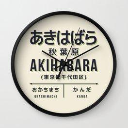 Vintage Japan Train Station Sign - Akihabara Tokyo Cream Wall Clock