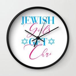 Jewish Girls Get Chai Wall Clock