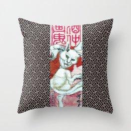 Kyosai Dancing Bakeneko with Auspicious Sayagata Throw Pillow