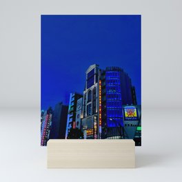 Tokyo Skyline Ueno Mini Art Print