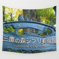 studio ghibli Wall Tapestries featuring STUDIO GHIBLI MUSEUM - MITAKA, JAPAN by JCM Art