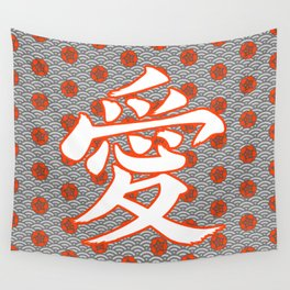 Eastern Love POPPY RED / Japanese character for love Wall Tapestry