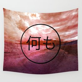 Nothing Wall Tapestry