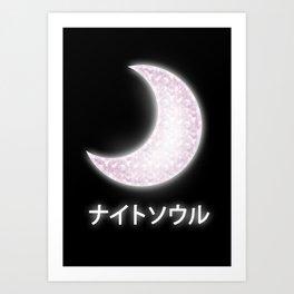 Night Soul Art Print