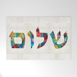 Shalom 20 - Jewish Hebrew Peace Letters Welcome Mat