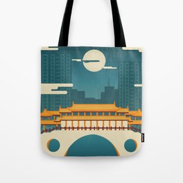 Anshun Bridge, Chengdu, Sichuan, China Tote Bag