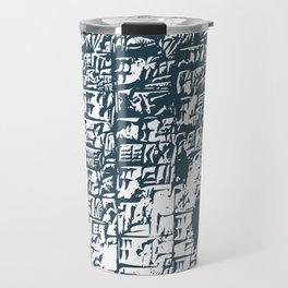 Cuneiform Tablet Travel Mug
