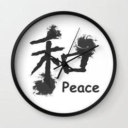 Chinese sign peace, kanji, characters Wall Clock