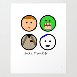 Andy Awesome® Series 2 ID01 Art Print
