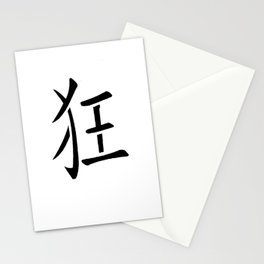 Japanese Kanji Symbols 015: Crazy Stationery Cards