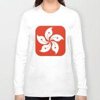 hong kong Long Sleeve T-shirts featuring Hong Kong  by mailboxdisco