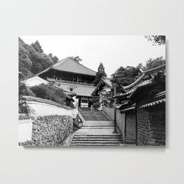 Back in Time ~ Japan #1 Metal Print