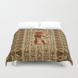 Egyptian Re-Horakhty  - Ra-Horakht  Ornament on papyrus Duvet Cover