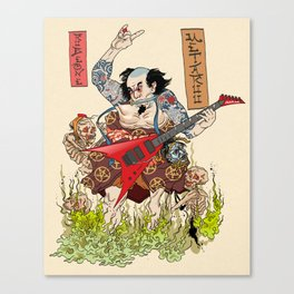 Metaruu! Canvas Print