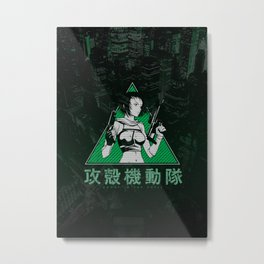 023c GITS green city Metal Print
