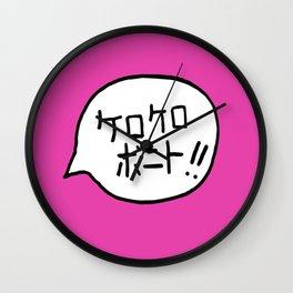 Kero Kero Bonito - Intro Wall Clock