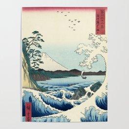 Utagawa Hiroshige - Seascape in Satta, 1858 Poster