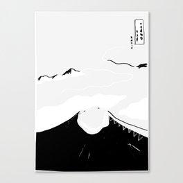 World Heritage 161 Canvas Print