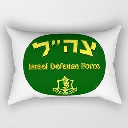 Logo of the Israel Defense Force Rectangular Pillow