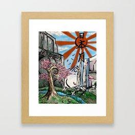 Japan: The Land of Games Framed Art Print