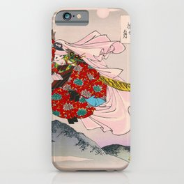 Tsukioka Yoshitoshi - Top Quality Art - USHIWAKAMARU iPhone Case