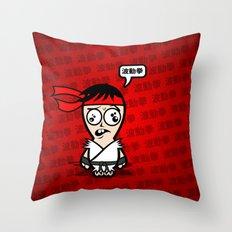 Dumb Ryu Throw Pillow