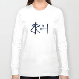 Postdiluvian Symbol - Blue Long Sleeve T-shirt