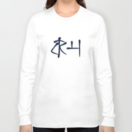 Postdiluvian Symbol - Blue Long Sleeve T-shirt