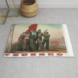 Vintage poster - Chinese Poster Rug