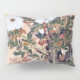 Ito Jakuchu - Peony - Digital Remastered Edition Pillow Sham
