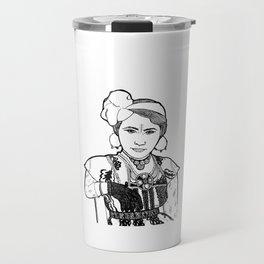 Ouled Naïl Woman Travel Mug
