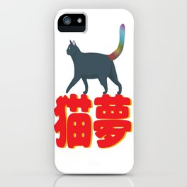 Jap Cat iPhone Case