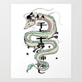 Chihiro Art Prints For Any Decor Style Society6