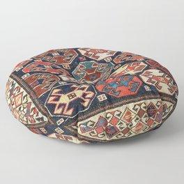 Shahsavan Moghan Southeast Caucasus Khorjin Print Floor Pillow