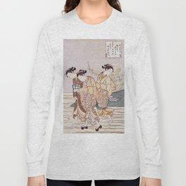 Tama River Long Sleeve T-shirt