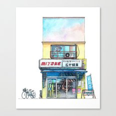 Tokyo Storefront #05 Canvas Print