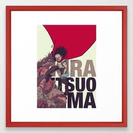 Akira - Tetsuo Framed Art Print