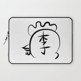 Chinese New Year of Rooster surname Lee Laptop Sleeve
