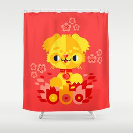 Year of the Dog 2018 Shower Curtain