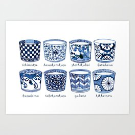 Japanese KOIMARI-Cup Art Print