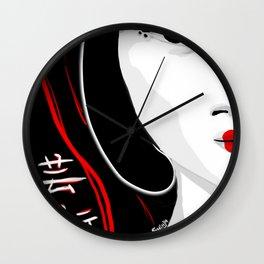 Incarnation of Art Wall Clock