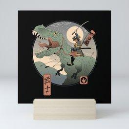 Jurassic Samurai Mini Art Print