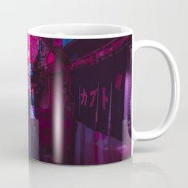 Omoide Yokocho Coffee Mug