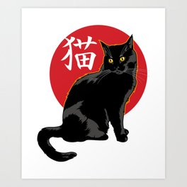 A black cat with hieroglyph Art Print