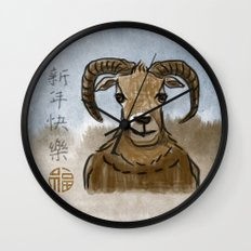 Year of the Ram Wall Clock