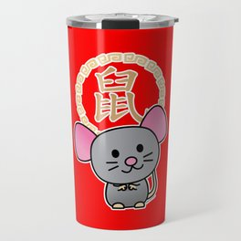 Chinese lunar New Year mouse rat lucky money red Travel Mug